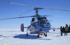 Manufacturing of Helicopter Refuelling Systems